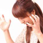 ファンケル化粧品の落とし穴とは※口コミが悪評だらけで怪しいとかある?