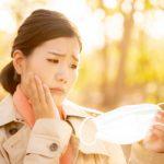 化粧水ランキング※マスクで繰り返す大人ニキビ対策におすすめ5選